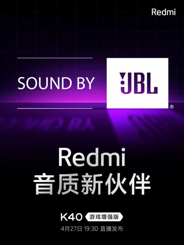 Xiaomi рассказала о батарее игрового Redmi K40 и динамиках JBL