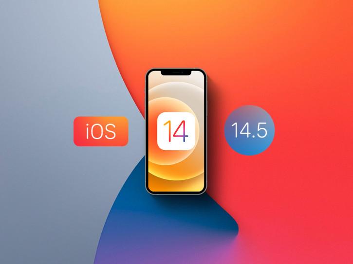 Apple подтвердила выход iOS 14.5 на следующей неделе: чего ждать?
