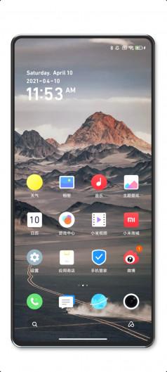 Без рамок и дырок: качественные изображения Xiaomi Mi Mix 4
