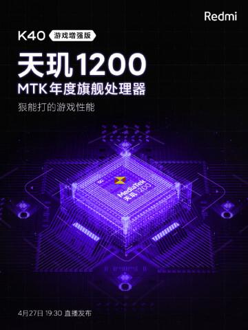 Xiaomi дразнит мощью Dimensity 1200 в игровом Redmi K40