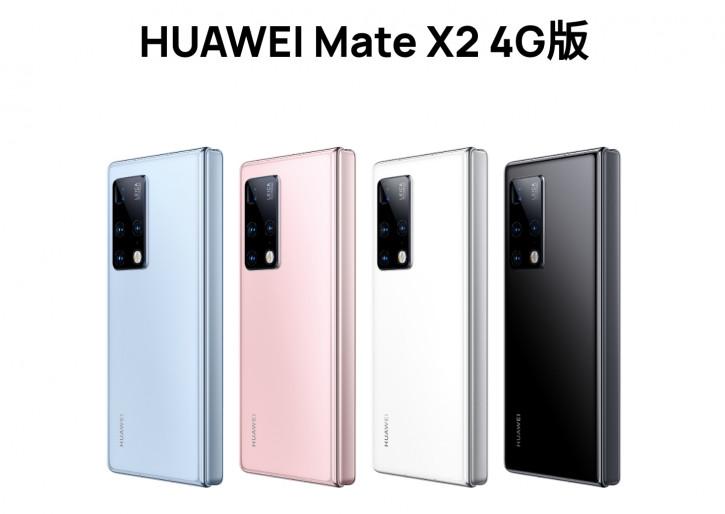 Зачем, Huawei? Компания запускает урезанную версию складного Mate X2