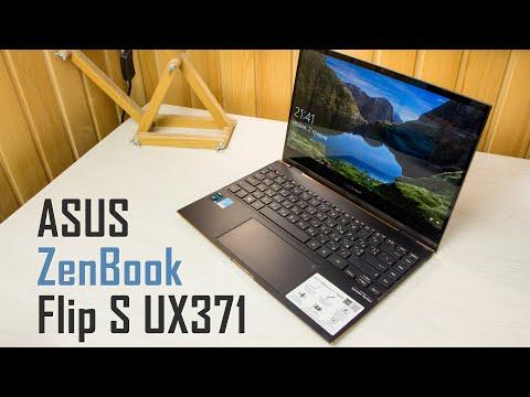 Видео обзор ASUS ZenBook Flip S UX371 - дорого и красиво. Ноутбук трансформер
