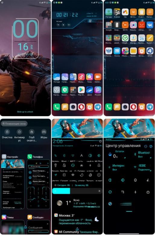 Новая тема Pub Ui для MIUI 12 порадовала фанов Xiaomi