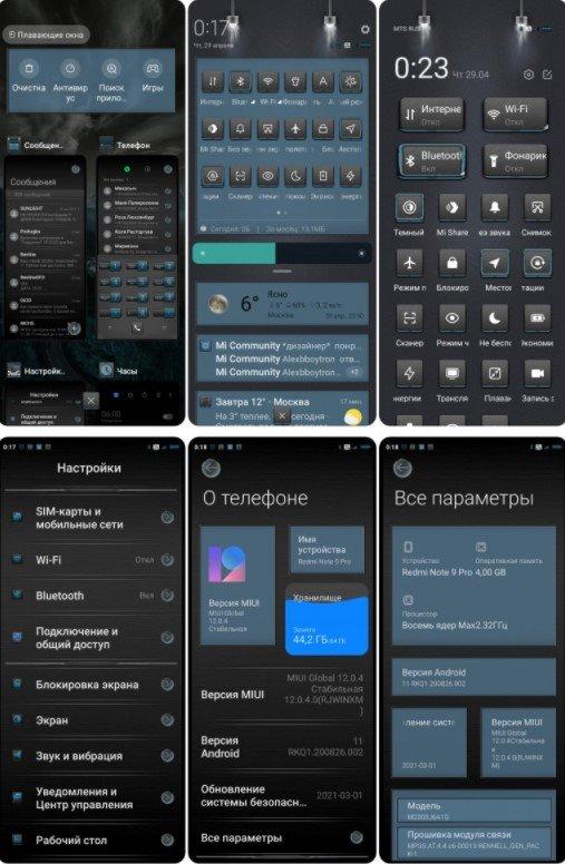 Новая тема Metal для MIUI 12 порадовала фанов Xiaomi