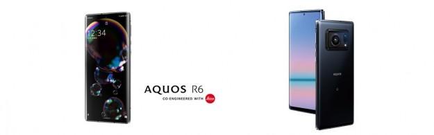 Так выглядит Sharp Aquos R6 с огромной камерой Leica