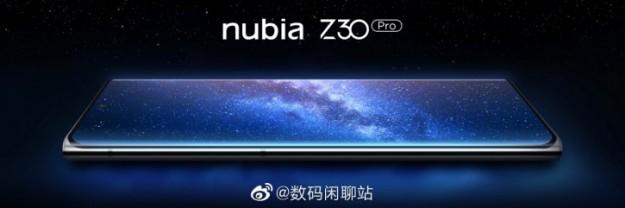 Nubia Z30 Pro порадует тремя 64-Мп камерами и рекордной зарядкой