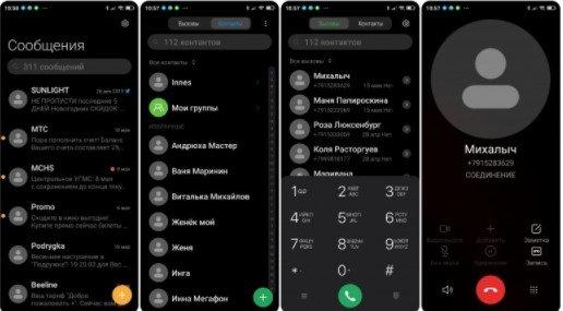 Новая тема для смартфонов Xiaomi под названием Poco X3 PRO