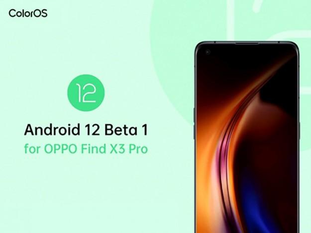 OPPO одной из первых выпустила бета-версию ColorOS Developer Preview на базе Android 12 на Find X3 Pro