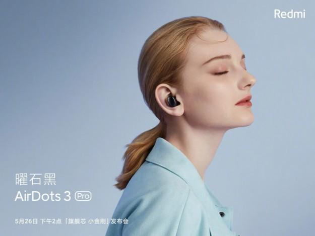 Полностью беспроводные наушники Redmi AirDots 3 Pro с активным шумоподавлением оценены в