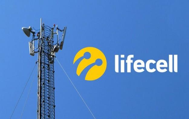 lifecell предоставит MNP-абонентам дополнительные минуты и трафик