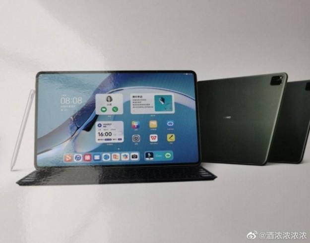 Дизайн Huawei MatePad Pro 2 со сверхтонкими рамками раскрыт до анонса