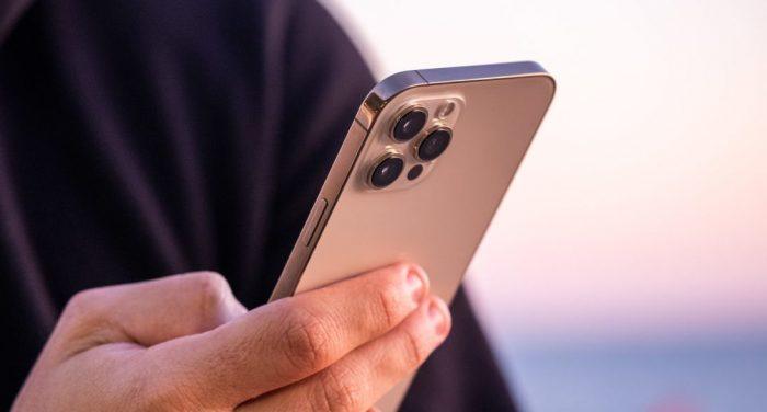iPhone 12 Pro Max в Нижнем Новгороде по выгодной цене