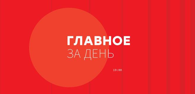 Актуальные и независимые новости Украины, всего мира