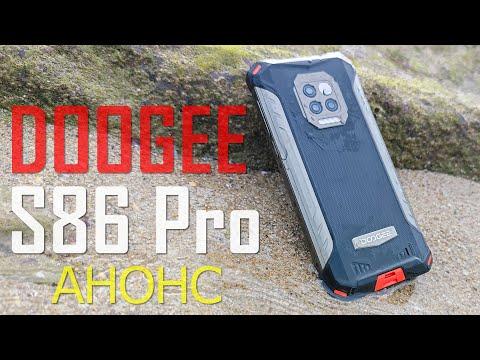 Видео анонс смартфона Doogee S86 Pro - инфракрасный термометр, IP68, 8 ГБ ОЗУ и 8500 мАч