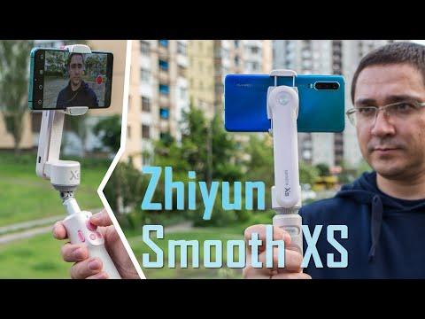 Видео обзор 2-х осевого стабилизатора Zhiyun Smooth XS - начальный уровень за $80
