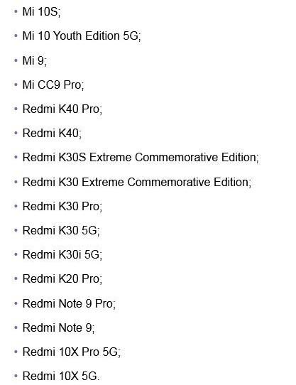 Xiaomi выпустила MIUI 12.5 ещё для 16 смартфонов