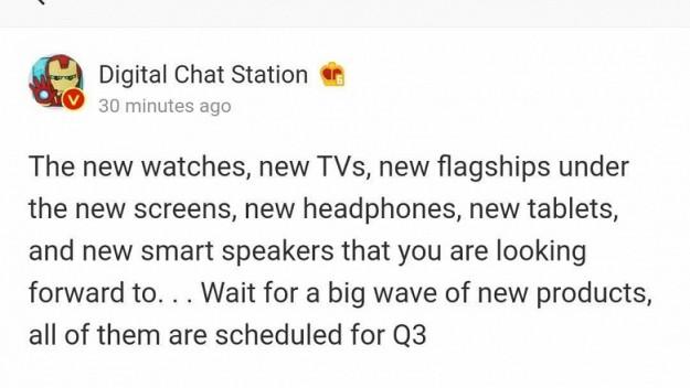 Новые умные часы, телевизоры и флагманские смартфоны Xiaomi уже на подходе