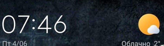 Новый виджет Aio для MIUI 12 украсит ваш Xiaomi