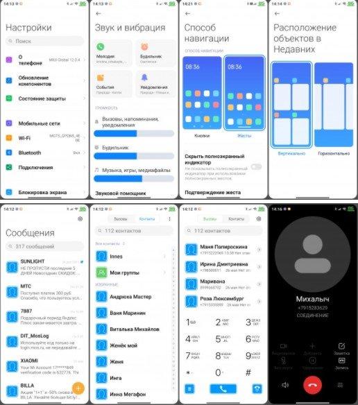Появилась новая тема SL для MIUI 12 на смартфоны Xiaomi