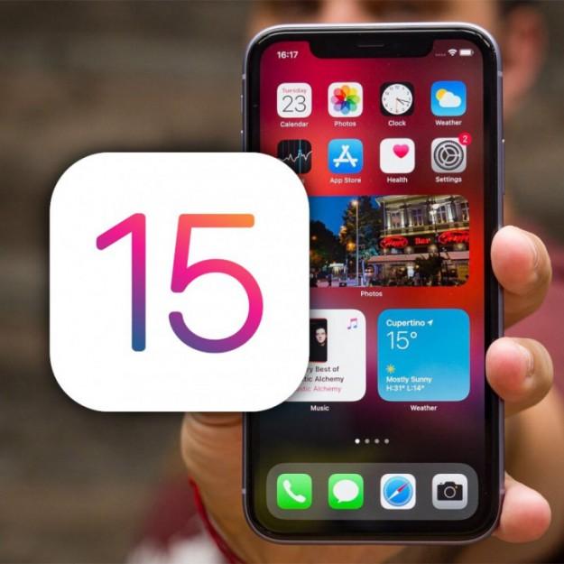 Apple не будет навязывать апдейт до iOS 15, обязуясь улучшать iOS 14