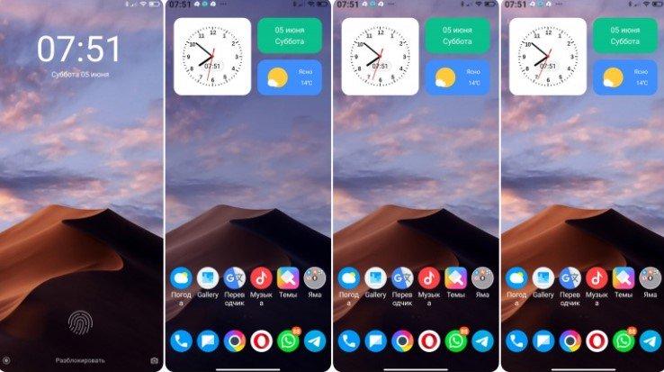 Новая тема 24H для MIUI 12 приятно удивила фанатов Xiaomi