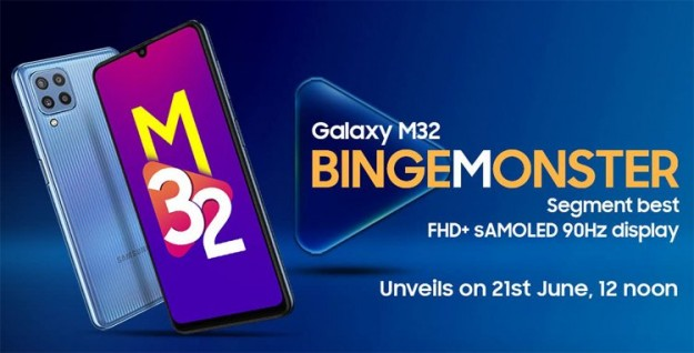 Смартфон Samsung Galaxy M32 с 90-Гц экраном AMOLED FHD+ выйдет через неделю