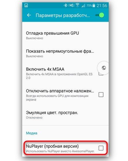 Почему не воспроизводится видео на Андроиде: причины и их решение