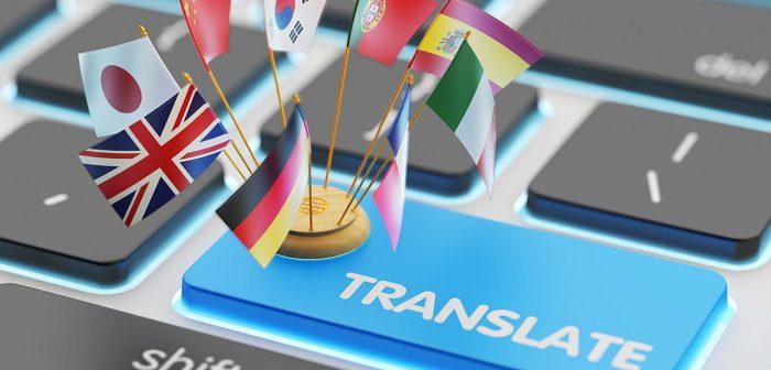 Где заказать качественный перевод сайта и других источников?