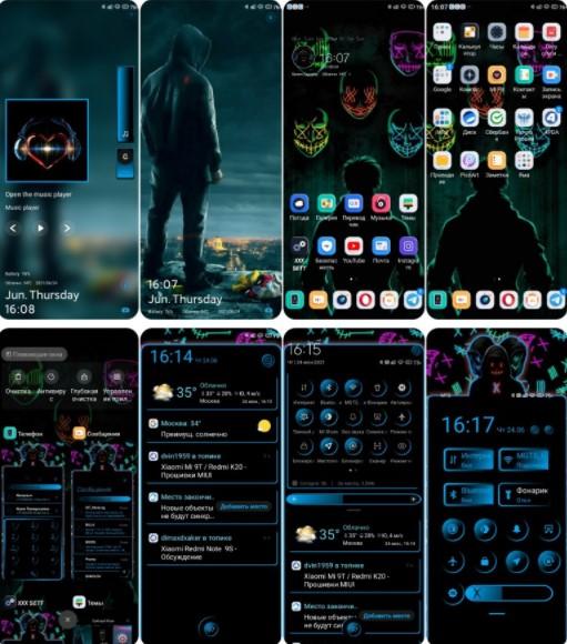 Новая тема Dark Mode для MIUI 12 удивила всех фанов