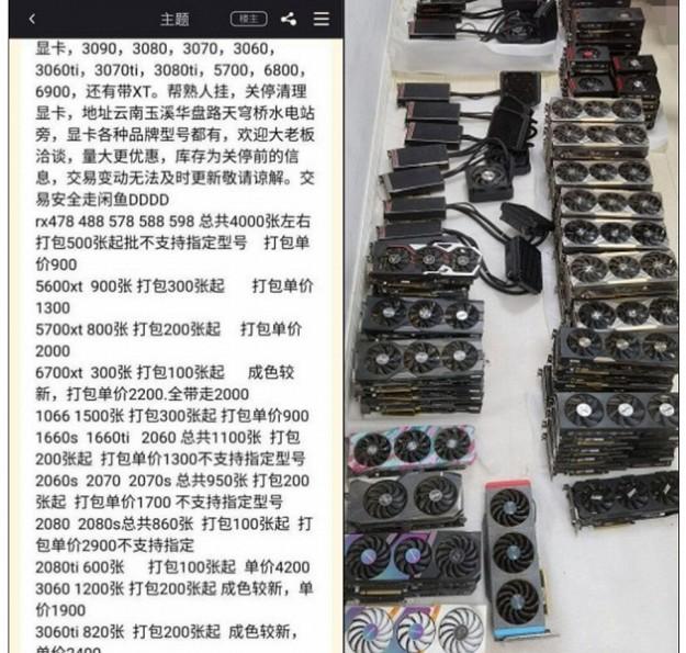 GeForce RTX 3060 за 300 долларов. Майнеры начали распродавать свои видеокарты