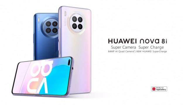 неАнонс Huawei Nova 8i – внезапный середняк со Snapdragon и Android