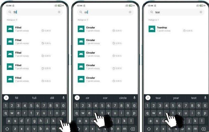 Секреты MIUI 12: мгновенная очистка Xiaomi от лишних программ