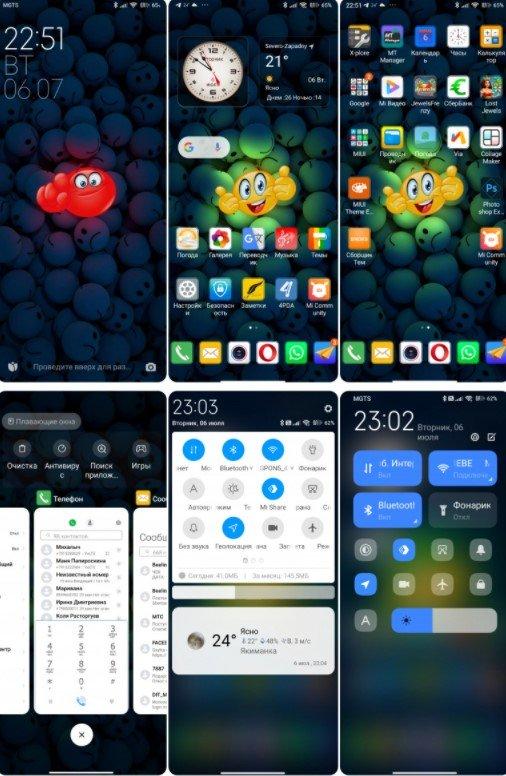 Новая тема Smile для MIUI 12 порадовала фанов Xiaomi