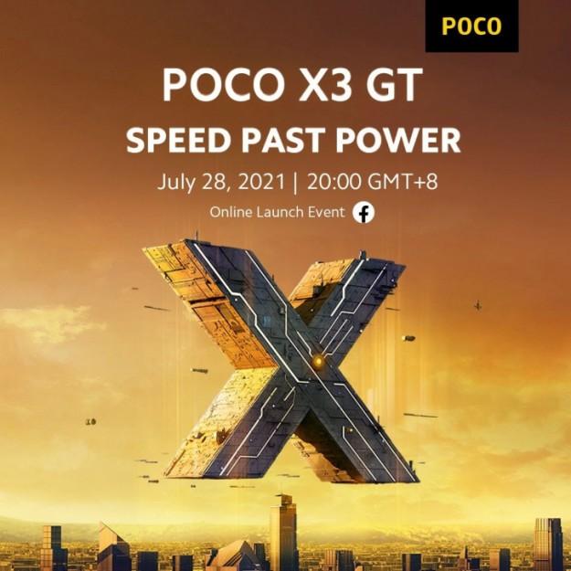 POCO не ограничится анонсом POCO F3 GT в июле: тизер еще одной новинки