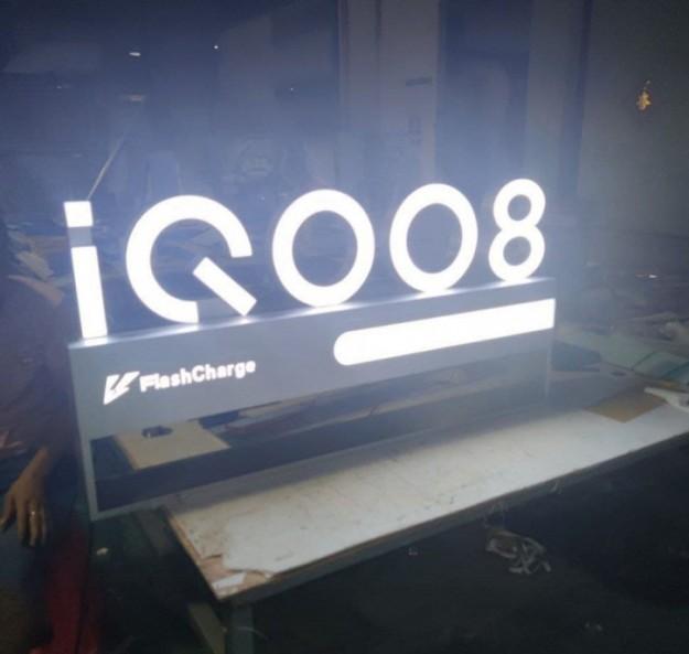 Железо могучего флагмана iQOO 8 раскрыто до анонса