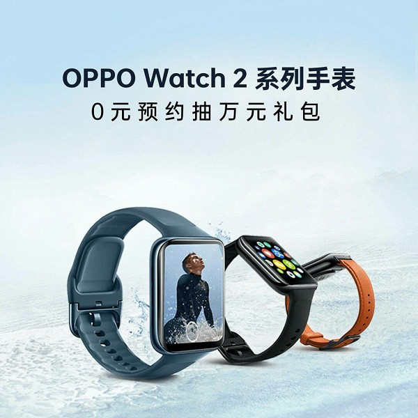 Умные часы Oppo Watch 2 показали на рендерах и живых фото