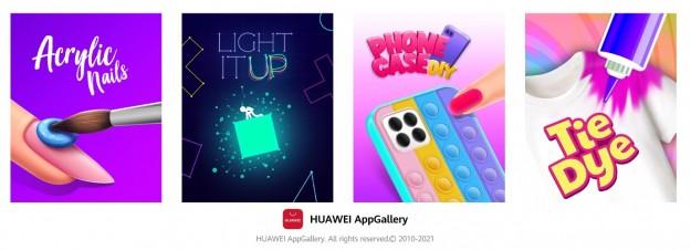 Новые игры доступны в магазине приложений AppGallery