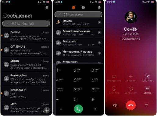 Новая тема Celebes для MIUI12 порадовала своими возможностями пользователей Xiaomi