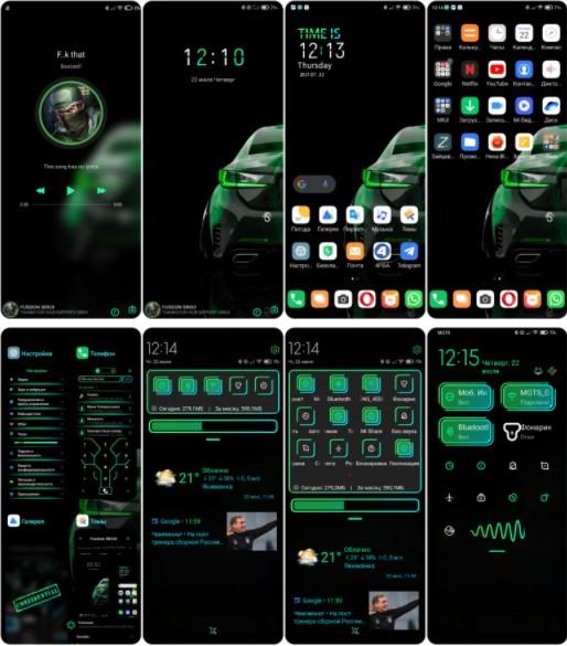 Новая тема Fussion для MIUI 12 порадовала фанов Xiaomi