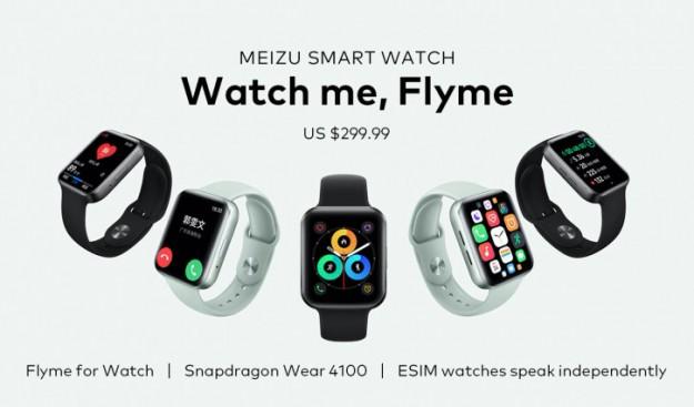 Meizu Watch с eSIM, Flyme и NFC стали доступны на AliExpress (цена)