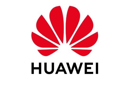 Компания Huawei опубликовала результаты деятельности за первую половину 2021 года