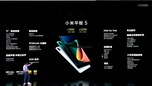 Представлены Xiaomi Mi Pad 5 и Mi Pad 5 Pro