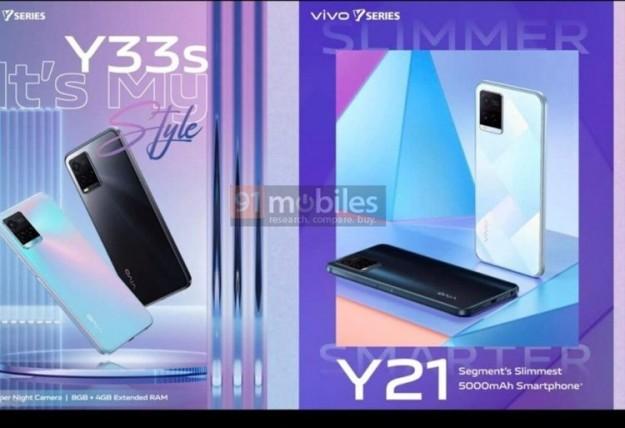 Раскрыты характеристики и дизайн смартфонов Vivo Y21 и Y33s