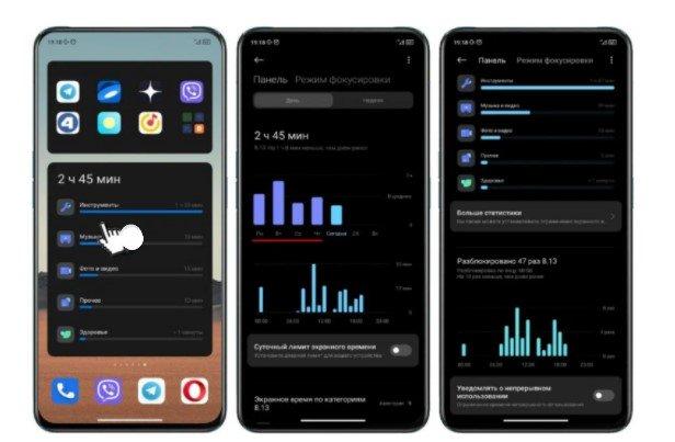 Xiaomi удивила новыми виджетами для MIUI 12.5 в стиле iOS