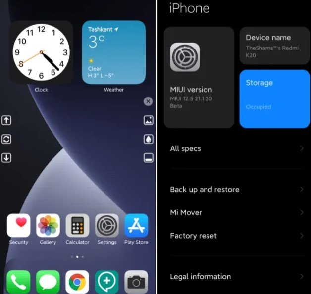 Новая тема в стиле iOS 14 для MIUI 11, MIUI 12 и MIUI 12.5
