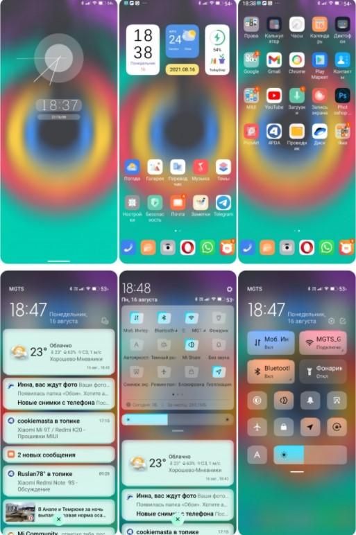 Новая тему Classy для MIUI 12 и 12.5 порадовала фанов Xiaomi