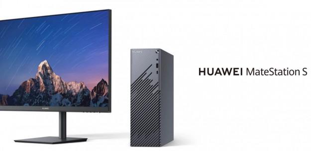 Настольный ПК Huawei MateStation S — новые возможности для умного офиса