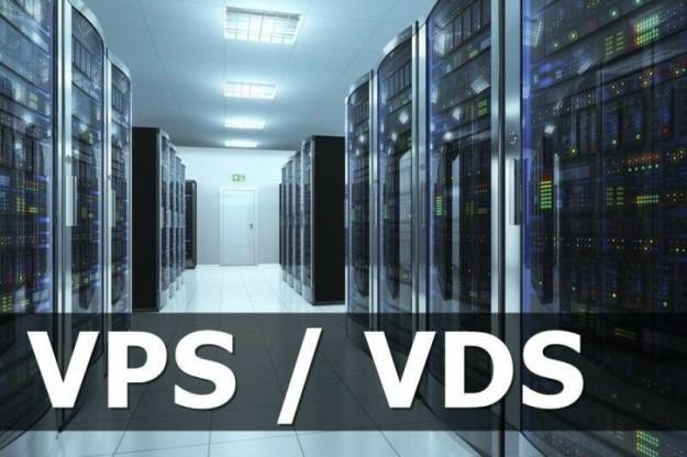 Что такое VDS и VPS?