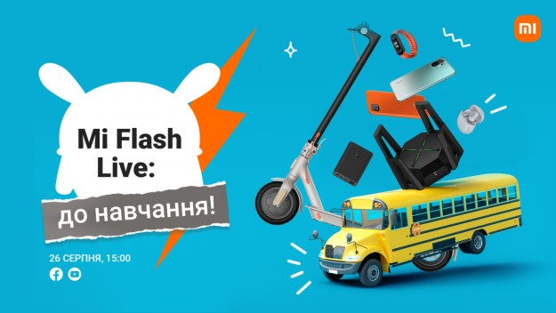 Xiaomi представляет в Украине Mi Electric Scooter 3, Redmi Buds 3 Pro и объявляет об распродаже Mi Flash Live