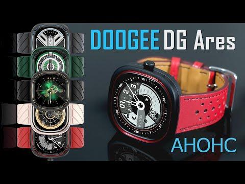 Видео анонс смарт-часов Doogee DG Ares  - красивая новинка с уникальным дизайном